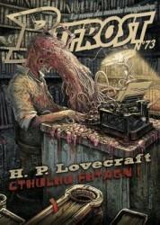 bifrost 73 HP Lovecraft