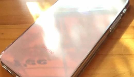 iPhoneXSを購入し設定時に、IIJmioユーザーの私がつまずいたこと