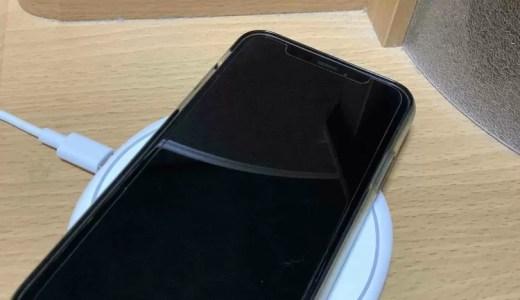 いまさら?iPhoneのワイヤレス充電生活はじめましたの巻