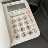 固定の電話機の写真
