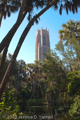 Bok Tower (HDR)
