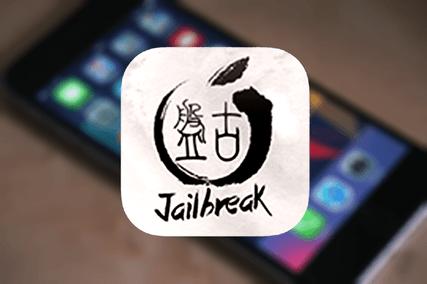 Pangu 11 jailbreak