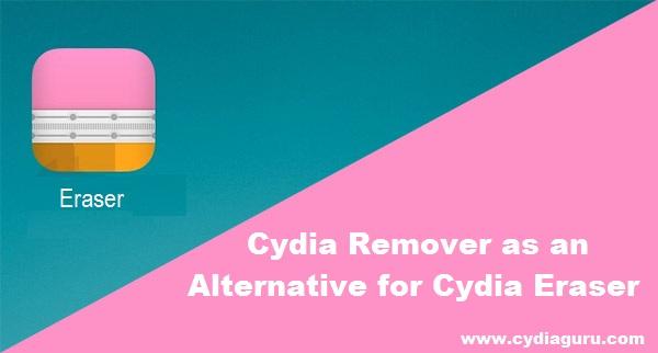 Download Cydia Eraser