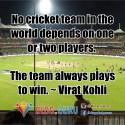 Test Cricket : Karun Nair's Maiden Triple Century