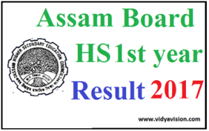 Assam HS 1st year Results 2017