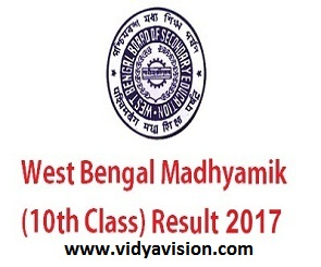 West-Bengal-Madhyamik-Result-2017