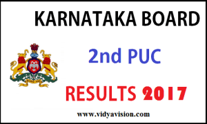 Karnataka PUC 2nd year Results 2017
