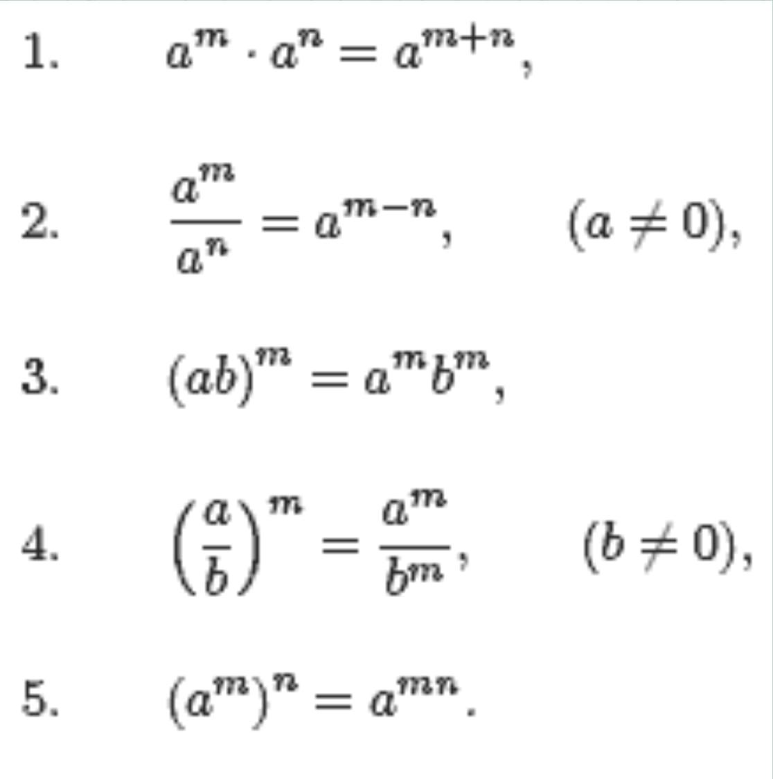 Math Games Our Scimatics Unit Millie S Blog