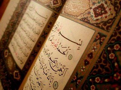 تحميل القرآن كاملا بصوت الشيخ مشاري العفاسي تحميل القران