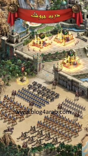 revenge-of-sultans-free-games-download