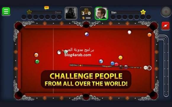 تحميل لعبة Ball Pool 8 بلياردو التحديث الاخير 3.7.6 للاندرويد