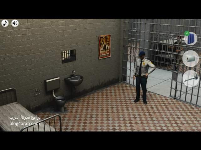 تحميل لعبة الهروب من الشرطة