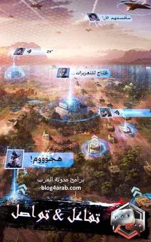 تحميل لعبة صقور العرب 2017