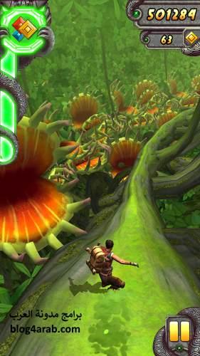 تحميل لعبة تمبل رن الجزء الاخير الهروب للاندرويد Temple Run