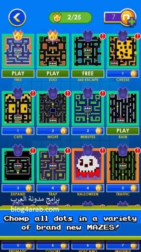 تحميل لعبة باك مان Pac Man مجانا برابط سريع للجوال
