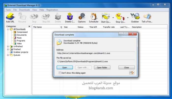 تحميل برنامج انترنت داونلود مانجر للموبايل