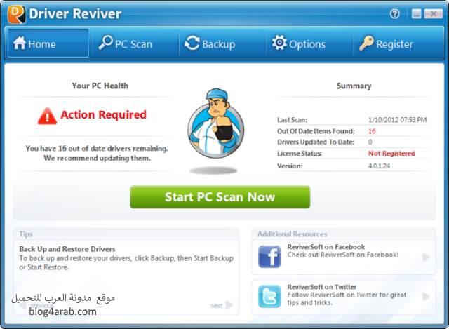 تحميل برنامج استعادة تعريفات الجهاز بعد الفورمات بدون انترنت Driver