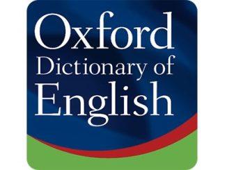 تحميل قاموس oxford wordpower انجليزي-انجليزي- عربي مجانا