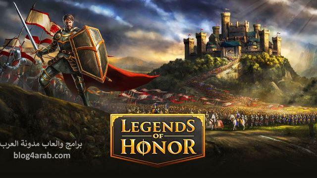 تحميل احدث ألعاب الكمبيوتر مجانا 2018 Legends of Honor