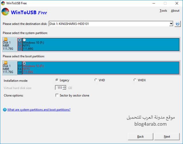 تحميل برنامج اقلاع الويندوز من الفلاش ميموري للكمبيوتر WinToUSB