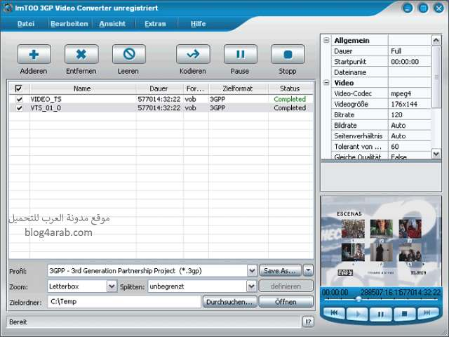 حمل أفضل برنامج محول جميع صيغ الفيديو والصوت Video Converter