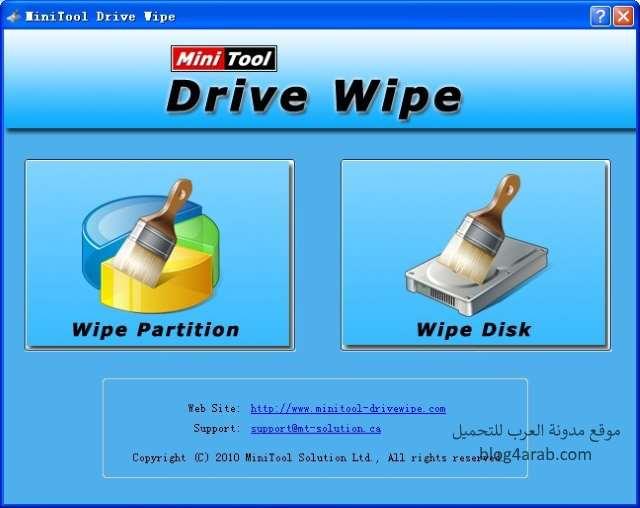 ,برنامج تنظيف الجهاز من الفيروسات لويندوز
