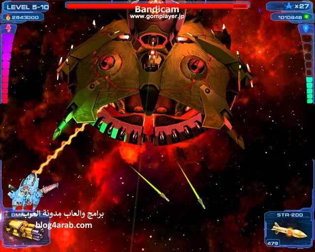 تحميل لعبه حرب الفضاء الجديدة مجانا للكمبيوتر برابط واحد