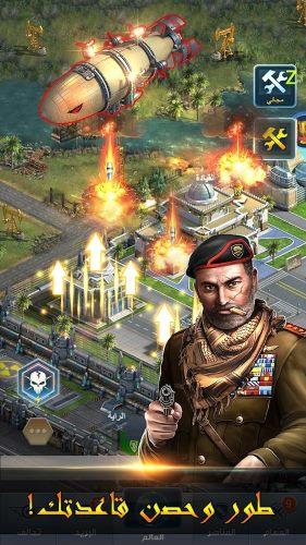 تنزيل افضل لعبة اكشن وحرب مجانا للاندرويد Warfare Strike