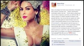 Alinne Rosa usa o Facebook para desejar um bom carnaval para Vina Calmom, a nova vocalista da Cheiro de Amor.