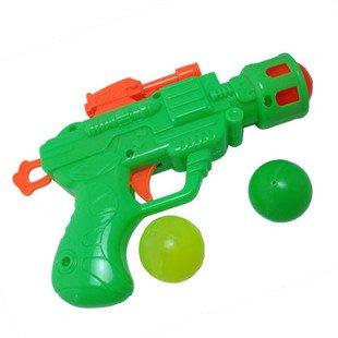 gun baby