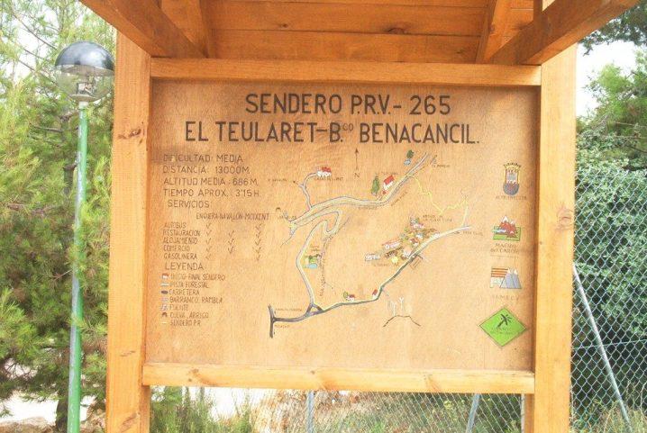 prv-265_panel_inicio_enteularet_tejarico_0