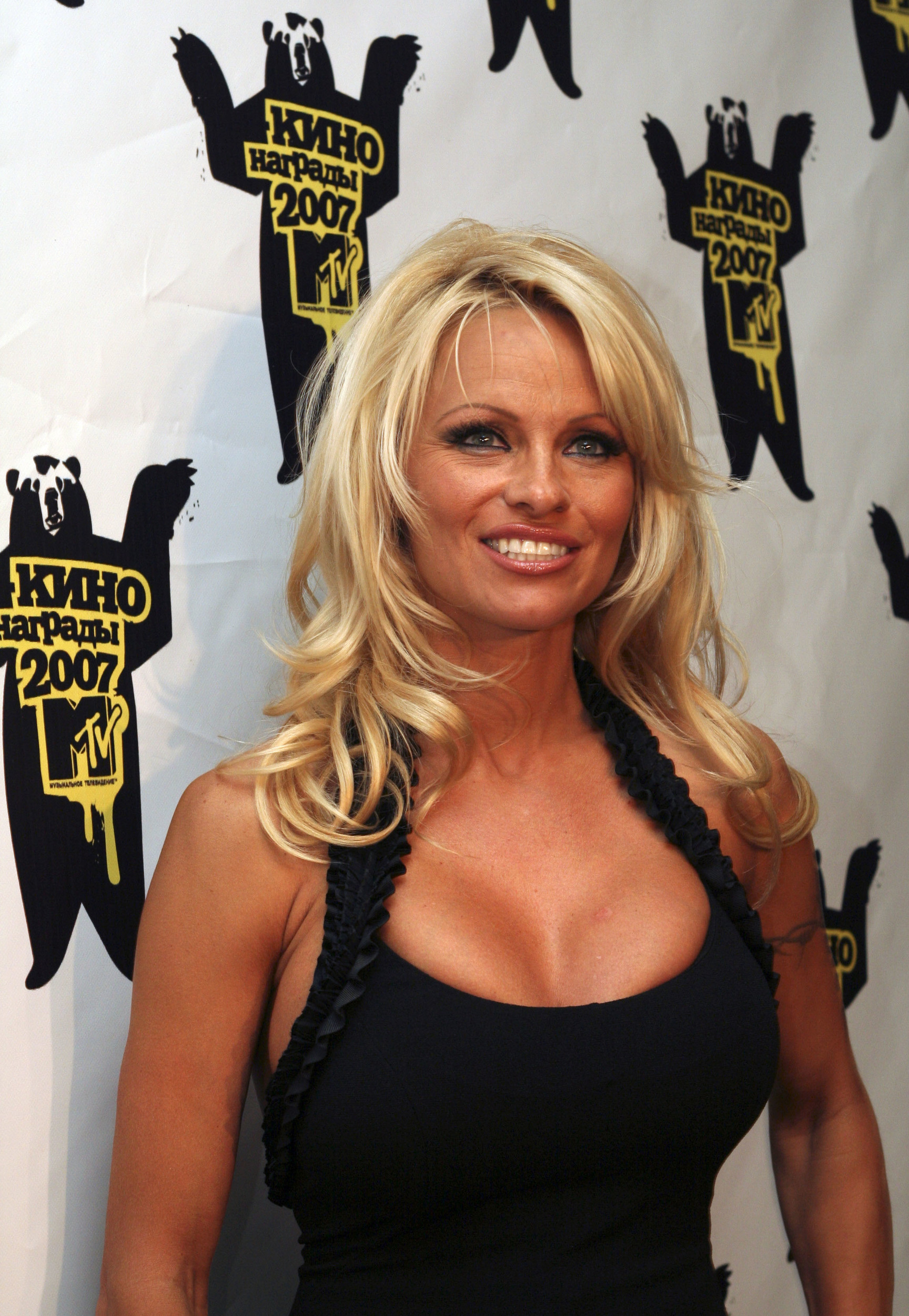 Pamela Anderson is unrecognizable on magazine cover