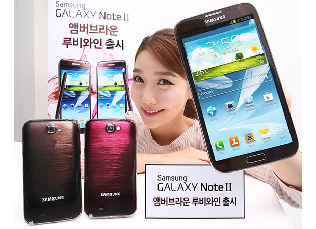 Samsung flaunts amber brown, wine Galaxy Note IIs to match your dinette set