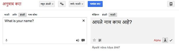 Google Translate adds five more languages