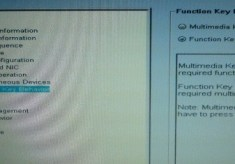 funcoes-especiais-BIOS-06