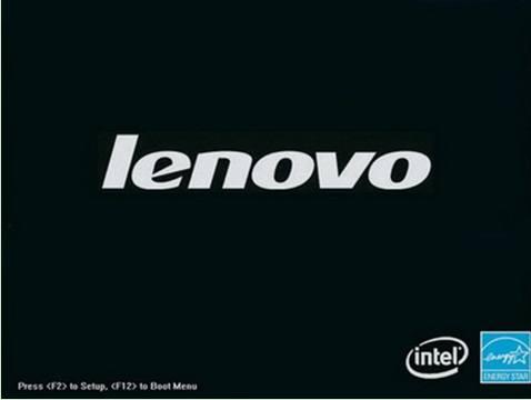 Notebook Lenovo - Tela inicial