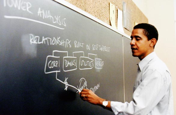Mestrado em Chicago | Fundação Obama | Foto: Alejandro, via Flickr
