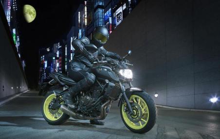 Nueva Yamaha MT-07 2019, Precio, Novedades 1