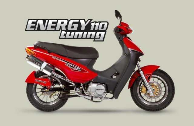 Corven Energy 110, la moto mas vendida en Argentina
