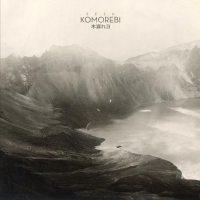 Eezu Komorebi - copertina disco