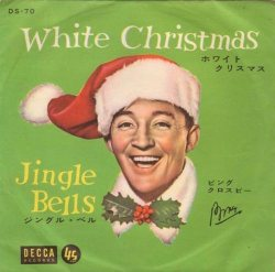 Bing Crosby, il Christmas Album che contiene Jingle Bells