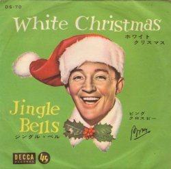 Bing Crosby, il Christmas Album che contiene Jingle Bells