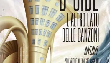 """copertina del libro di Doriana Tozzi, B-Side – L'altro lato delle canzoni: """"Inverno"""""""