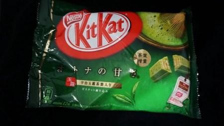 KitKat Matcha envase