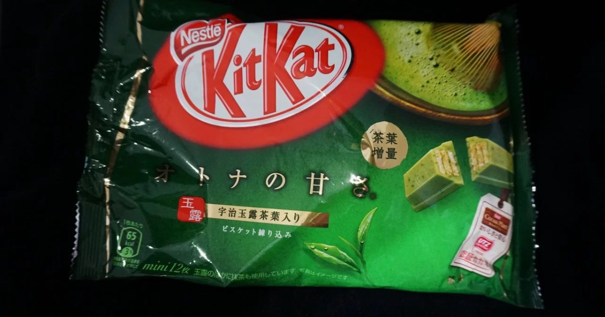 Japón y el «Kit Kat tourism»