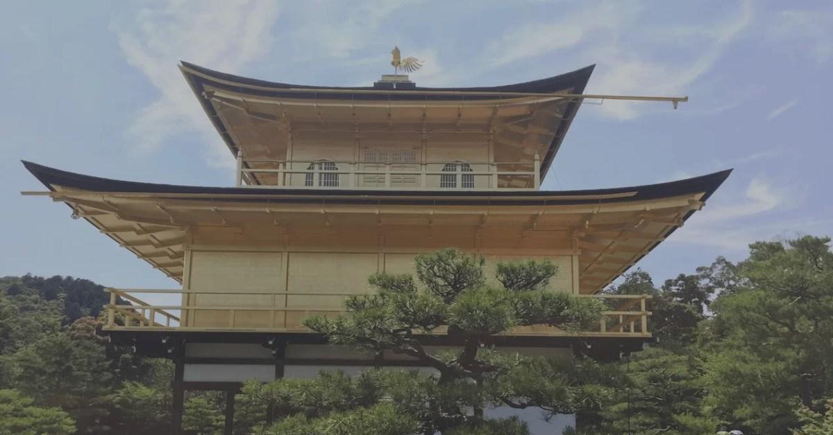#JaponATB: Kinkaku-Ji, el pabellón dorado de Kioto