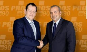 Além da presidência, André Amaral tem controle da Executiva Estadual do PROS