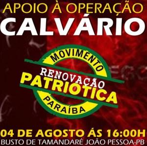 Ato público em favor da Operação Calvário e do Gaeco será realizado neste domingo no Busto de Tamandaré