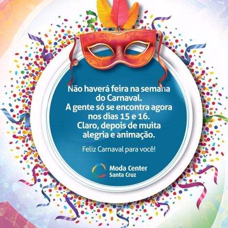 Moda Center Carnaval 2016