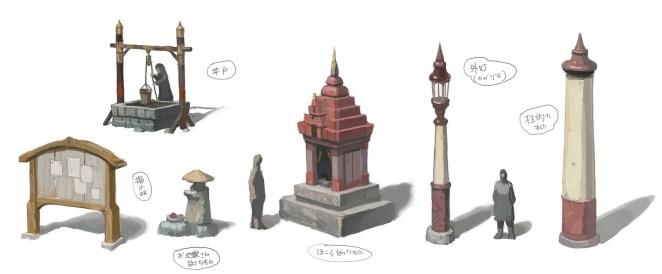 Oninaki - Objects of the Inner Kingdom